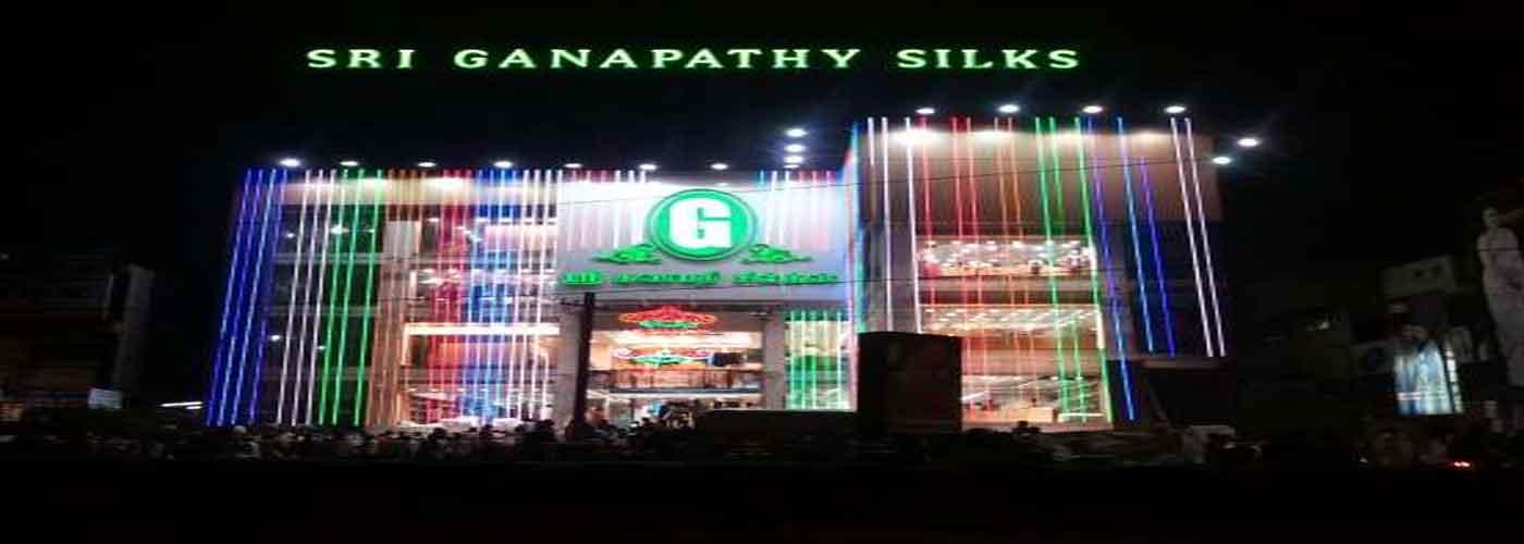 Sri Ganapathi Skills